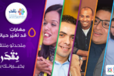 Ne2dar Employment Fair Disabilities