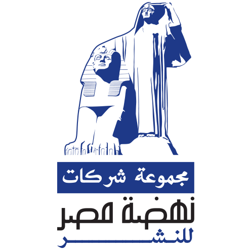 Nahdet Misr Publishing Group's logo