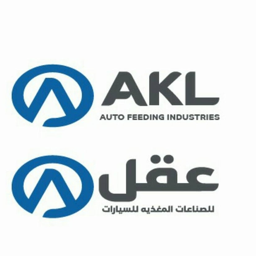 AKL Auto Feeding Industries's logo