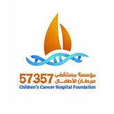 Children's Cancer Hospital - Egypt 57357's logo