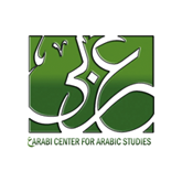 Arabi Center's logo