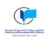 Rowad Al Khaleej International School (RAIS)'s logo