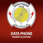 Basmat Al-Jazeera Electronics Co (Data Phone)'s logo