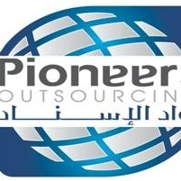 PIONEERS OUTSOURCING CALL CENTERS رواد الاسناد's logo