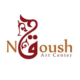 Noqoush Academy of Designs & Crafts's logo