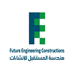Future Engineering For Construction's logo
