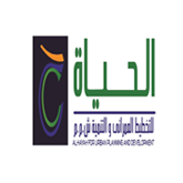 Alhayah Group's logo