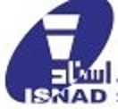 "Support Services Operation Co. ""ISNAD""'s logo"