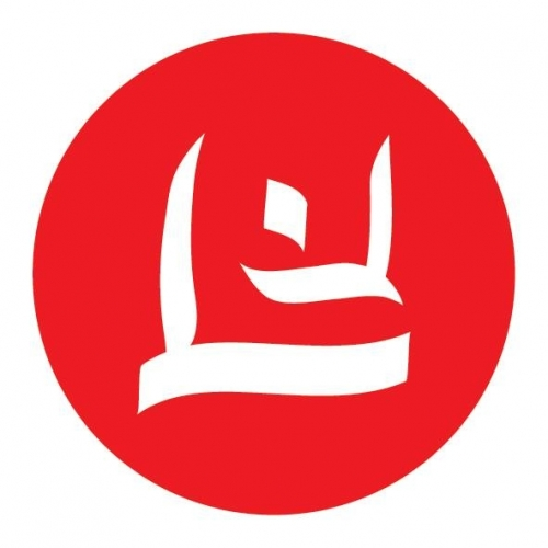 Lasheen ( branding & packaging )'s logo