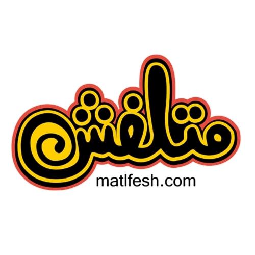 Matlfesh's logo