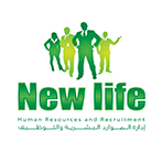 New life for Human Resources and Recruitment's logo