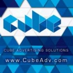 Cube Advertising Solutions's logo