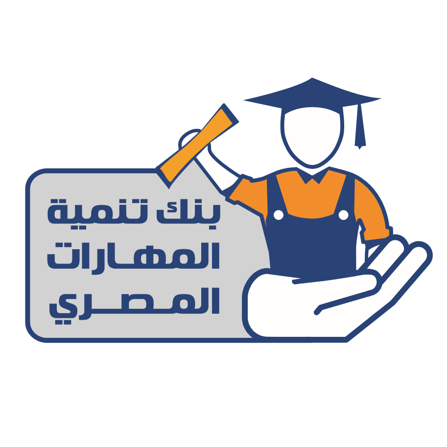 Qualification Development Bank's logo
