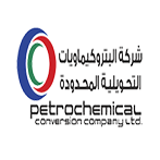 Petrochemical Conversion Company's logo