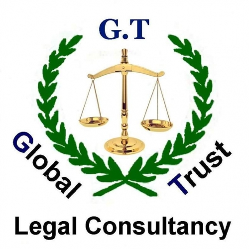 Global Trust Legal Consultancy's logo