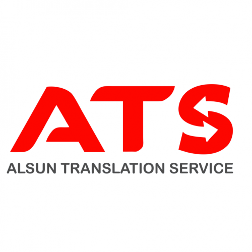 Alsun Translation Services's logo