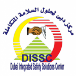 Dubai Integrated Safety Solutions Center's logo