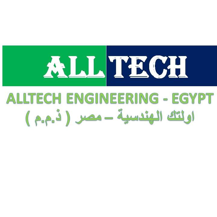 Alltech Engineering - Egypt's logo