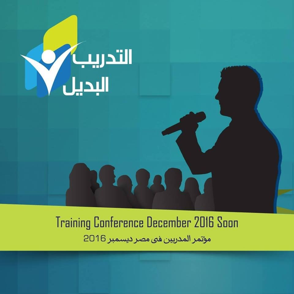Training conference in Egypt 3