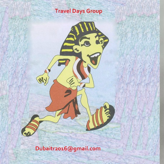 travel days's logo