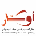 Awtar For Teaching Arts of Music Playing's logo