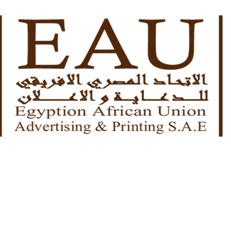 Egyption African Union Adv & Printing