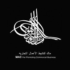 MAC For Promoting Commercial Business - Chalhoub Group's logo