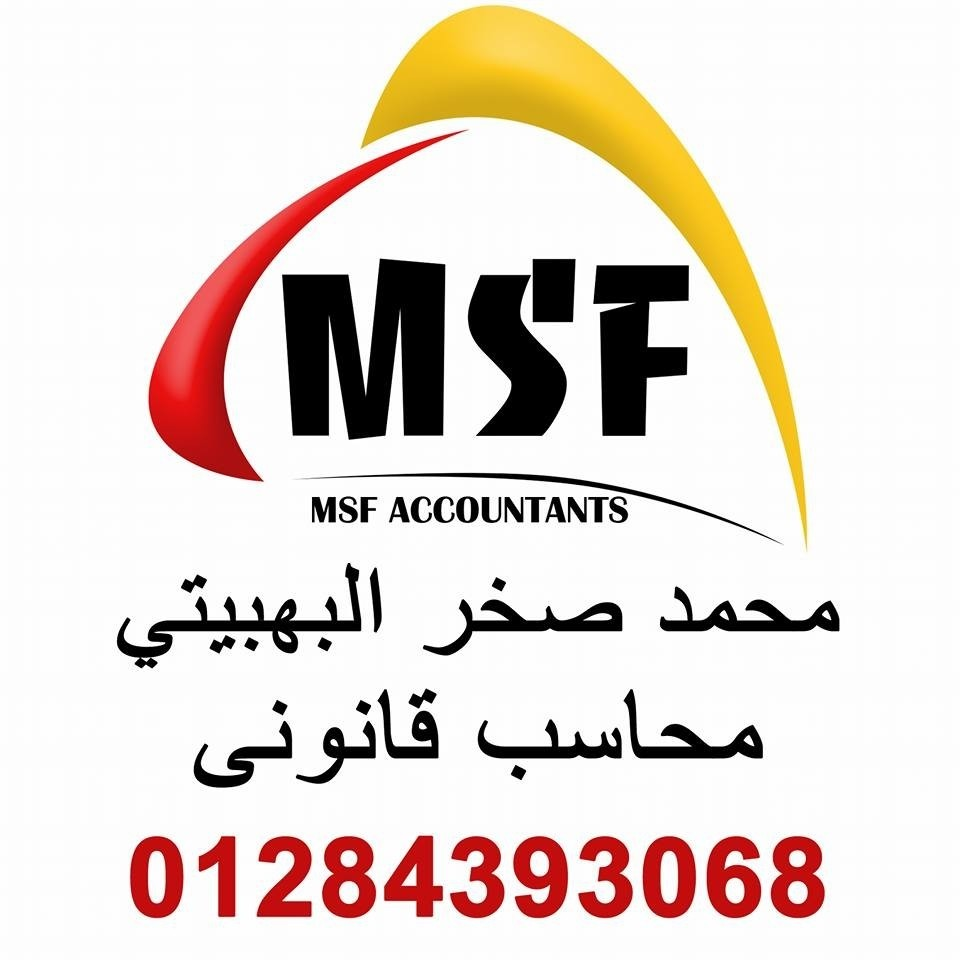 MSF.ACCOUNTANT's logo