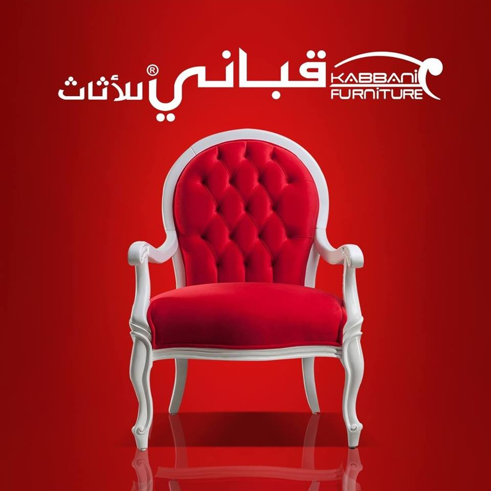 Kabbani Furniture