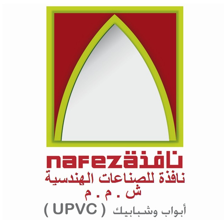 Nafeza for engineering industries