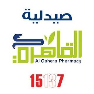 Al Qahera Pharmacies