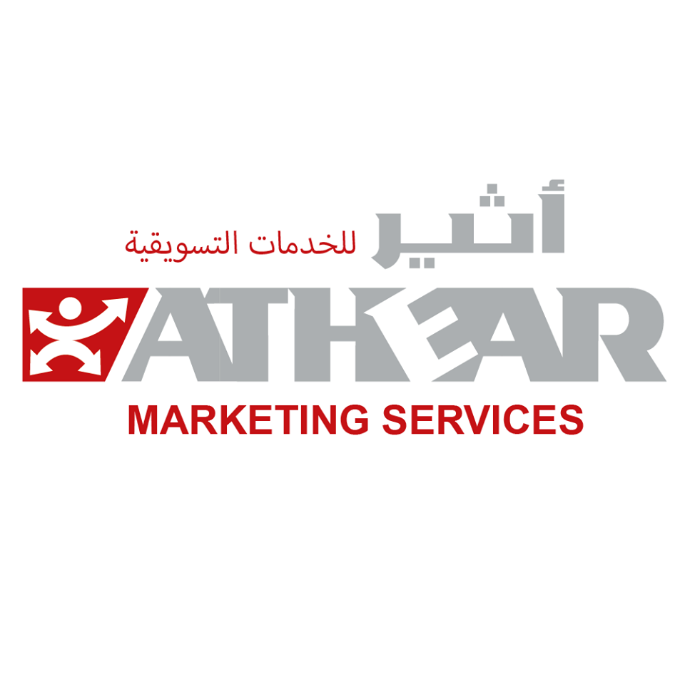 Athear Marketing Services